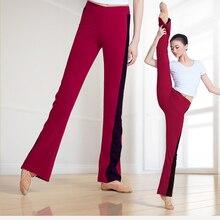 Women Cotton Dance Yoga Full Length Pants Ladies Flare Pants Low Waist Dance Trousers