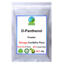 Vitamin B5 Powder D-Panthenol Powder,D Panthenol Cosmetics Moisturizing Additives Improve Moisture