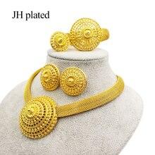 24K الذهب اللون مجموعات مجوهرات للنساء ثوب زفاف إفريقي هدايا الزفاف سوار الحفلات قلادة مستديرة أقراط الطوق مجموعات المجوهراتمجموعات المجوهرات