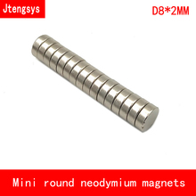 Jtengsys 200pcs/Pack Mini D8*2mm Round Disc Magnets Rare Earth Magnet NdFeB Strong Magnetic 8x2mm 1 pack 4 large ndfeb magnet ring od 100x80x50 mm round strong magnets axially magnetized nicuni coated rare earth magnet