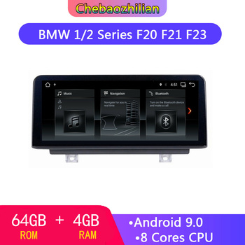 Android 9.0 For BMW 1/2 series F20 F21 F23(cabrio) 2011-2016 NBT Car Stereo Video GPS Navigation Built-in wireless Carplay 4+64G image