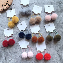 2Pcs Baby Girl Hair Accessories Cute Pompom Kids Hair Band Hairball Elastic Rubber Bands For Girls Headband(China)