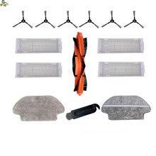 Escova lateral esfregão trapos escovas principais filtro hepa para mop p mijia styj02ym stytj02ym viomi v2 pro v3 se V RVCLM21B peças acessórios
