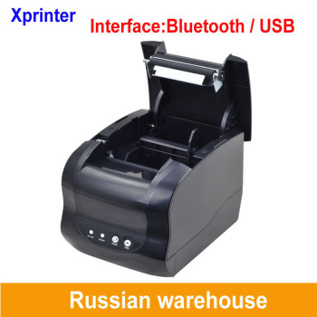 127mm/s usb or bluetooth Thermal label printer Thermal barcode printer Thermal receipt printer for 58mm or 80mm thermal paper цена 2017