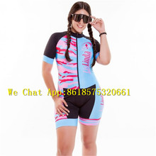 Women,s Sports Biker Jersey ,Cycling Clothing Mockup, T-shirt, Custom, triathlon skinsuit ,Short Sleeve ropa ciclismo bicicleta