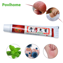 1pcs Chinese Herbal Antibacterial Cream Antipruritic Ointment Psoriasis Dermatitis Eczematoid itching Pain Relief Plaster P1071