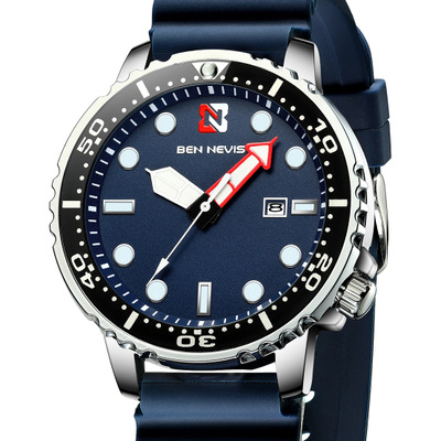 Men Watch Quartz Wristwatch For Men Military Silicone Mens Wristwatches BEN NEVIS Gift For Male Relogio Masculino BENNEVIS
