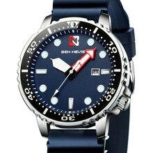 Multifunction Men Watch Quartz Wristwatch Military Silicone