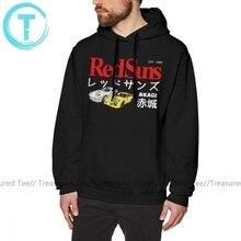 Sudadera con capucha inicial D Akagi RedSuns, suéter de algodón de otoño, Sudadera con capucha para hombre, ropa de calle de longitud larga, sudaderas informales negras