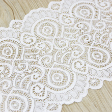 (3 meters/lot) 18cm white elastic lace Fabric French hollow underwear lace Trim DIY French hollow underwear