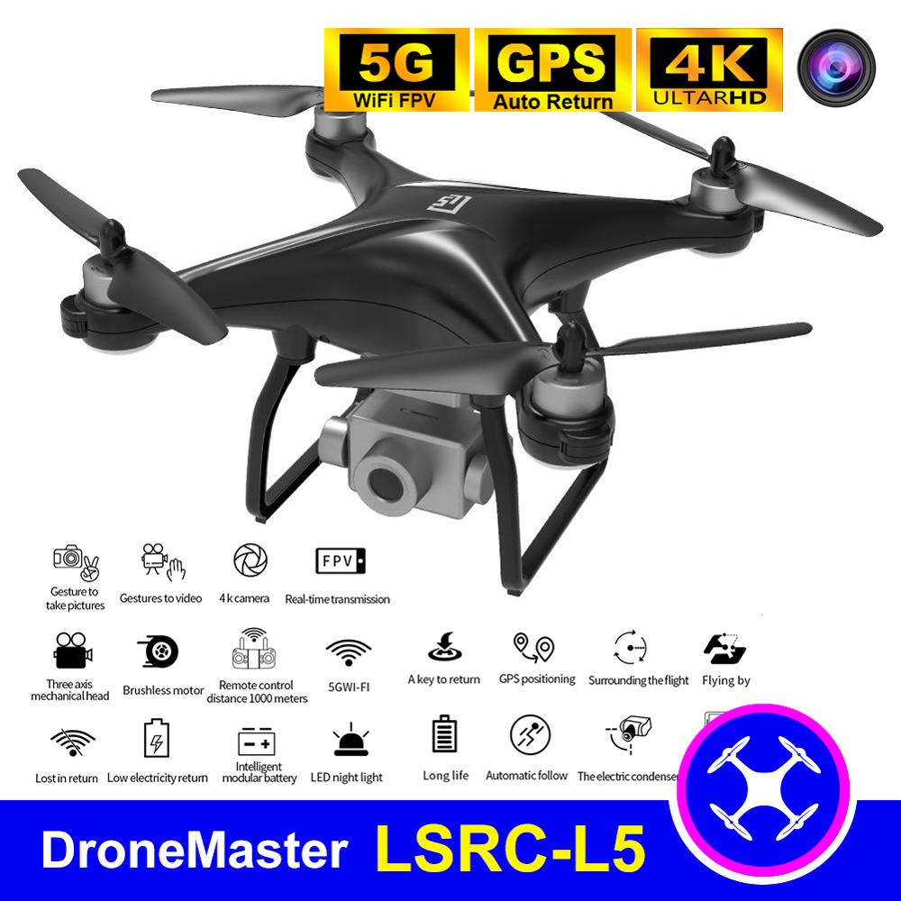 DroneMaster LSRC-L5 Optional Three Axis Cradle Head RC Drone Gps Return Four-Axis Aircraft Brushless 4K Aerial Photography