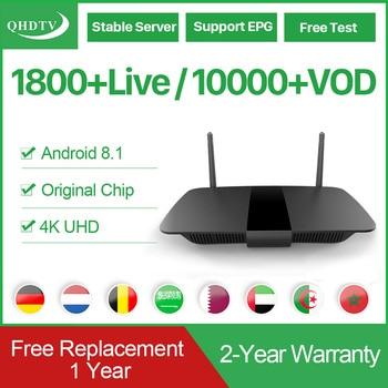 Arabic IPTV Germany Algeria Android 8.1 Box Leadcool Q1504 RK3229 QHDTV Subscription IPTV Belgium Arabic Netherlands IP TV
