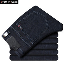 2020 Herfst En Winter Mannen Dikke Jeans Business Casual Straight Denim Stretch Broek Blauw Merk Broek