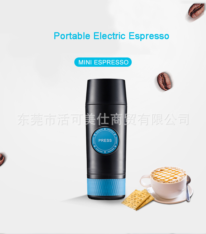 2019 Portable Nespresso Machine Mini Coffee Maker Hot and Cold Extraction usb Electric Coffee Powder&Capsule Outdoor Home Travel