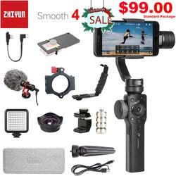 Zhiyun Smooth 4 3-осевой Ручной Стабилизатор для смартфона iPhone XS XR X 8Plus 8 7P 7 6S Samsung S9 S8 S7 и экшн-камера