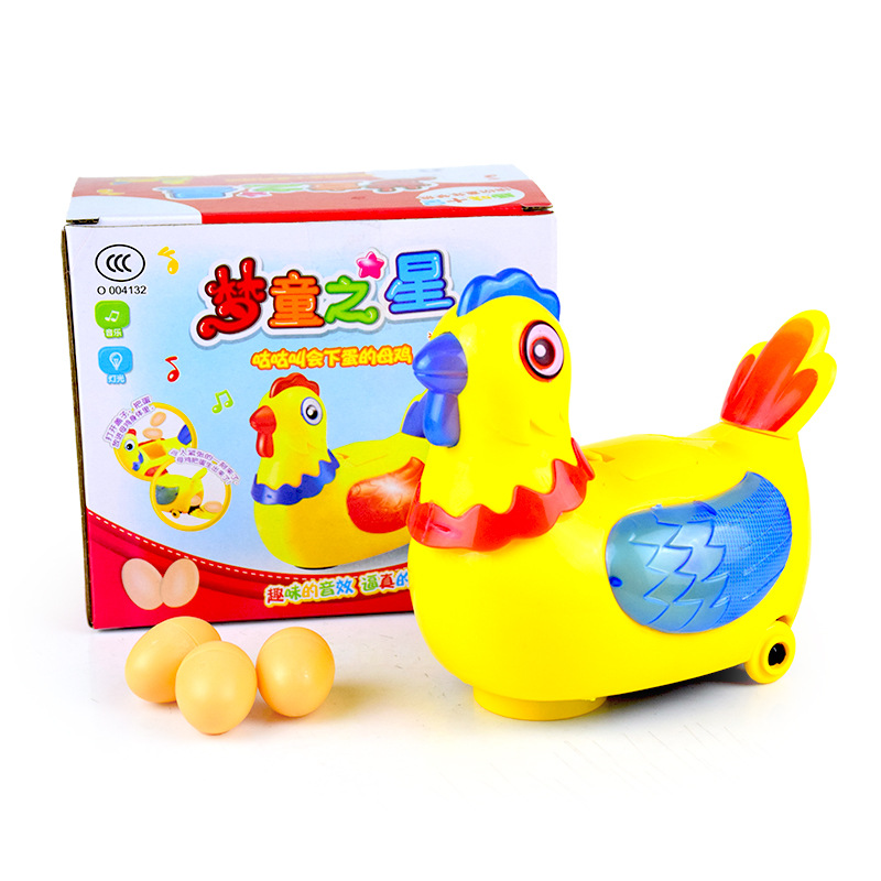 Funny Hen Laying Eggs Toy With Sing Songs Electric Plush Toys Egg-laying Hens Make Funny Toy Dolls Good Gift For Your Baby image