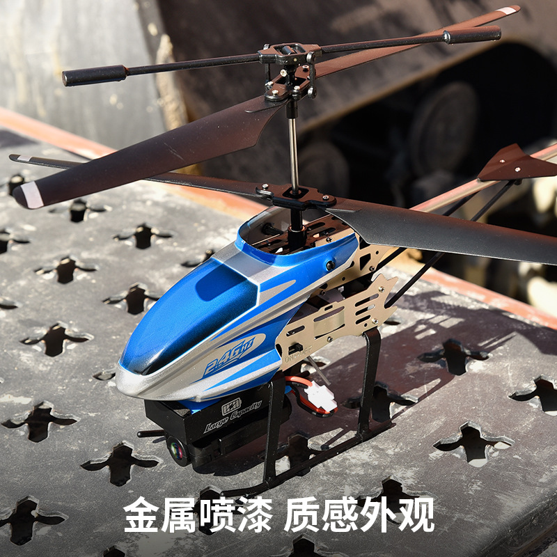 Remote Control High-definition Set High Long Endurance Unmanned Aerial Vehicle Helicopter Airplane Aircraft For Areal Photograph