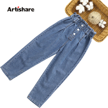 Girls Jeans Ruffles Kids Jeans For Girls High Waist Jeans For Children Casual Style Children's Clothing Spring Autumn