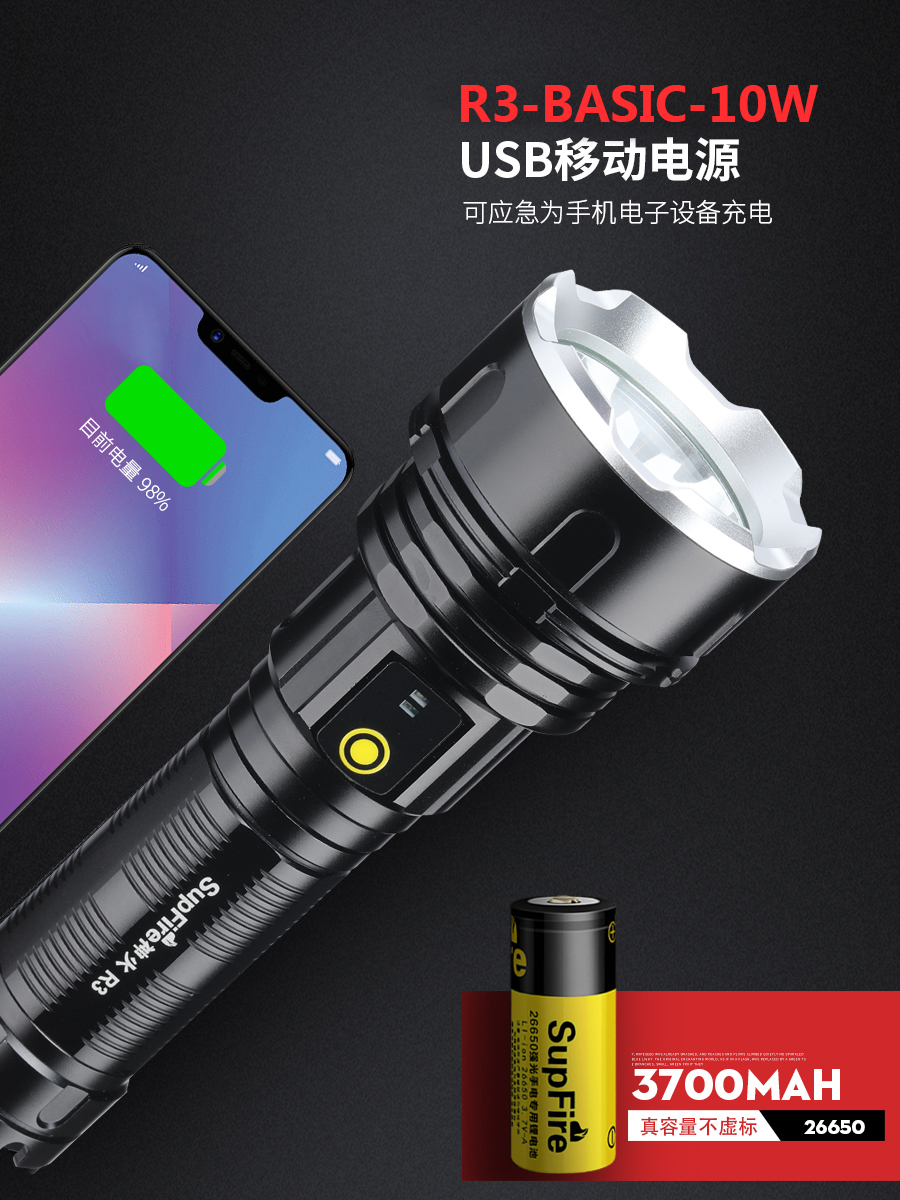 mais poderoso militar lampada 18650 lanterna recarregavel 01