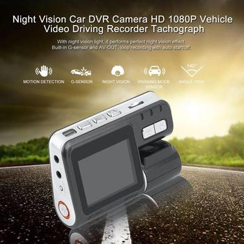 2019 Dual Lens Car DVR Camera I1000 Full HD 1080P 2.0TFT Dash Cam IR LED Light Night Vision H.264 Rotatable Lens Video Recorder image