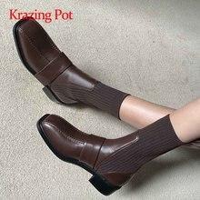 Ботинки Челси из натуральной кожи с квадратным носком до середины