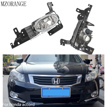 цена на MZORANGE 2pcs LH & RH Fog Light No bulb for Honda Accord 2011 2012 fog lamps Front Bumper Fog Light Driving Light Assembly