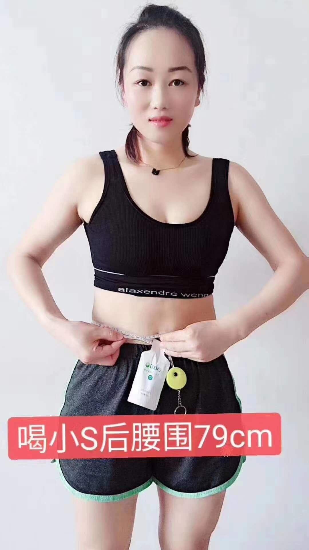 瘦了、她瘦了,喝小S甩肉204斤,腰围减了17CM‼️