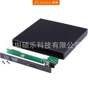Optical-Drive USB Notebook for Sata IDE Extraposition-Box CD-ROM