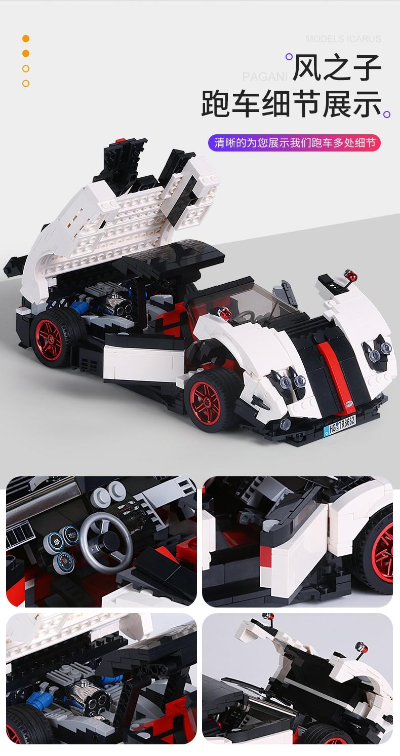 MOULD KING Technic Series Paganis Zonda Cinque Roadster Compatible 13105 Building Block  (960pcs) 2