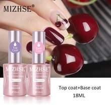Mizhse 18 мл верхнее и базовое гелевое покрытие для ногтей 1