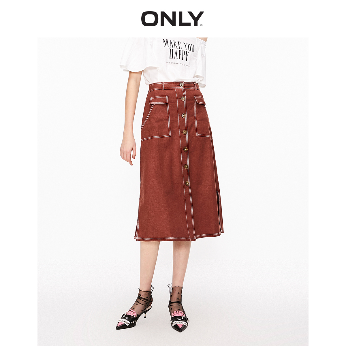 ONLY Women's High-rise Visible Stitches A-lined Skirt | 119216508