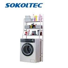 Prateleiras do banheiro organizador de armazenamento de vaso sanitário acessório rack para cozinha sem perfuração tipo piso prateleira da cozinha organizador