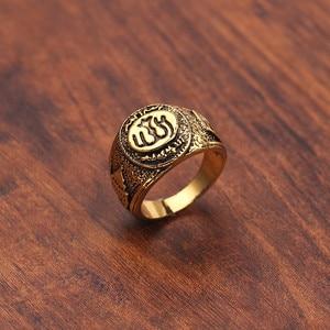 Image 1 - Antique or couleur anneaux musulmans hommes Islam arabe Totem Allah anneaux bijoux musulmans haute qualité anneau bijoux accessoires pour hommes