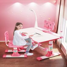 Biurko szkolne biurko dziecięce proste uczniowie szkoły podstawowej pisanie biurko i krzesło zestaw biurko domowe chłopiec dziewczyna domowe prace domowe