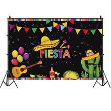 Фон для фотографий «Мексиканская Фиеста»