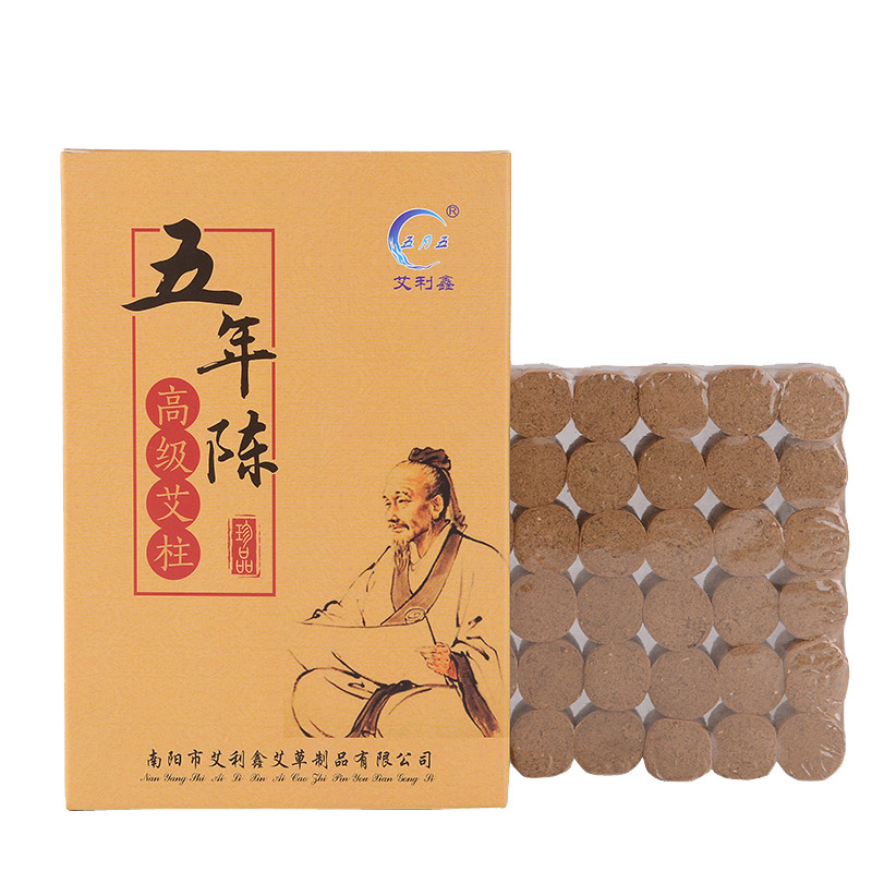 May 5 Mild Moxibustion Five Years Chen Moxa Cone 54 Grain Moxa Stick Nanyang Wild Moxa Handmade Moxibustion