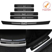Car Rear Bumper S40 S60 S90 V40 V50 V60 V90 XC40 XC60 XC90 Threshold Scratch Plate Sticker Carbon Fiber Car Modification Parts