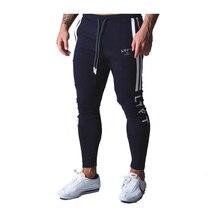 2020 Cotton Men's Side stripe sweat pants Joggers Skinny
