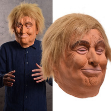 Halloween US President Trump Mask Latex Headgear Mask Spoof Party Props mcyh masquerade spoof halloween mask props costumes