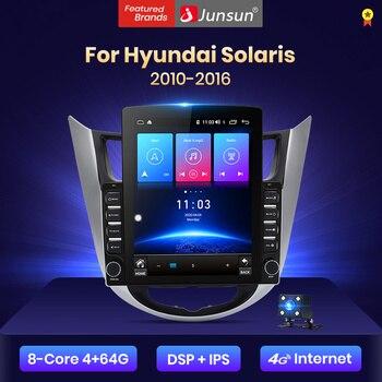 Junsun V2Pro w pionie styl 4G + 64G CarPlay DSP dla Hyundai Solaris 2010-2016 Android 8.1 samochodowe Multimedia radiowe nawigacji nie 2din
