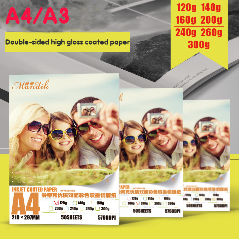 50 Sheets / Pack A4 / A3 Photo Paper 260g / 300g Waterproof High-gloss Double-sided Coated Paper, Color Inkjet Printing Paper