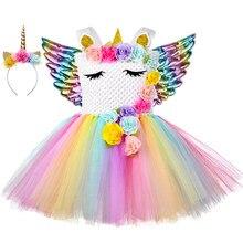 Princess Unicorn Costume for Girls Pastel Tulle Flower Baby Girl Tutu Dress Halloween Carnival Birthday Party Kids Unicorn Dress