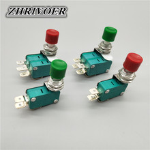 12mm DS-438 DS-448 Momentary Push Button Switch Micro Switch 16A/250V Red Green 4pcs set black red green yellow 12mm mini round waterproof lockless momentary push button switch