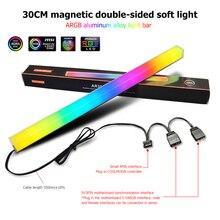 30 см Алюминий сплав RGB PC чехол Светодиодные ленты Магнитный компьютер светильник бар 5V/3PIN небольшой 4Pin ARGB материнская плата светильник-поло...