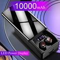 TWS-стереонаушники с поддержкой Bluetooth 5,1 и зарядным футляром на 10000 мА · ч