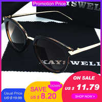 KAYSWELL サングラス女性ブランドデザイナー合金フレーム UV400 ヴィンテージファッションシェード眼鏡 D1724