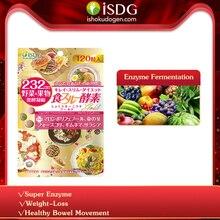 ISDG золото фермент потеря веса продукты для похудения растительная эссенция фермент добавка натуральный астаксантин. 120 штук