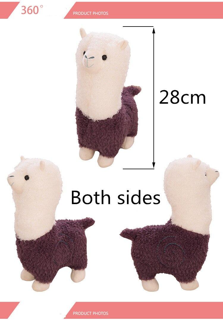 Hot Funny 1 Pcs 28CM Cute Small Llama Alpaca Plush Stuffed Doll Toy Gift Deco