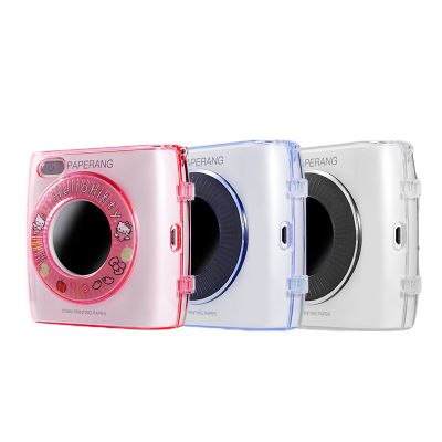 Paperang P1 P2 Thermal Printer Crystal Case Protective Case Silicone Case