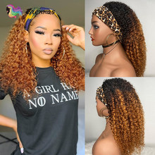 Deep Curly Ombre Headband Wigs Brazilian Human Remy Hair Wigs Machine Made Wigs Scarf Wigs 1B27 Brown Color 150%D 180%D Brennas